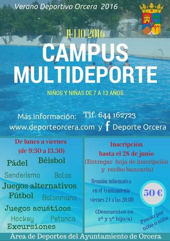 cartel campus 2016